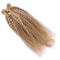 مزيج اللون 8 613 حزم الشعر البشري بيانو اللون غريب مجعد الشعر التمديد أومبير لهجة الشعر ينسج البرازيلي العذراء 3 حزم