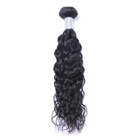 البرازيلي العذراء الشعر البشري موجة الطبيعية موجة المياه غير المجهزة ريمي الشعر ينسج مزدوجة لحمة 100 جرام / حزمة 1Bundle / الكثير يمكن مصبوغ