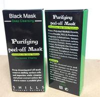 Shills 필 오프 페이스 마스크 Deep Cleanings 블랙 MASK 50ML 블랙 헤드 페이셜 마스크 Shills Deep Cleansing 블랙 MASK 매트 DIY A08