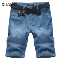 Wholesale- Mens Denim Shorts 2017 New Summer Regular Casual Elasticity Men Brand Jeans Shorts Plus size 52 Fashion Light blue Jeans Shorts