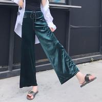 여자의 가을 새로운 패션 탄성 허리 레이싱 끈을 벨벳 단색 넓은 다리 긴 바지 느슨한 바지