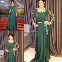Hunter Green Long Mother of the Bride Dresses Sequined Crew ...