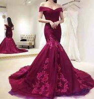 Burgundy Formal Evening Dresses Mermaid Tulle with Lace Appl...