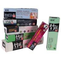 Charbon de bambou pour bébé ou adulte 45g / 100g de dents tout usage blanchissant le dentifrice noir 1PCS