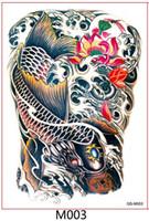 Moda Su Geçirmez Geçici Dövme Geri Tam Vücut Sanatı Dövme Çıkartma Geri 48x34 cm Vücut Sanatı Stikerleri