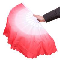 댄스 팬 패션 그라디언트 색상 중국어 리얼 실크 댄스 베일 팬 쿵푸 밸리 댄스 팬 결혼식 부탁 선물 부탁 또는 무대보기