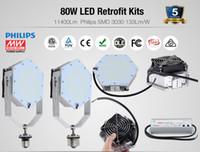 5年保証UL DLC上場LED屋外照明E26 E27 E39 E40 60W LED RetrofitキットMeanWellドライバーLED街灯