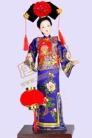 Spedizione 6 colori Huanzhugege bambola di seta cinese della dinastia Qing palazzo gilet regalo decorativo tradizionale