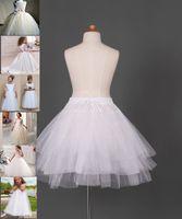 친교 뜨거운 판매 아이의 액세서리 페티코트 흰 드레스 소녀 결혼식 여자를위한 페티코트 꽃 소녀 드레스 '
