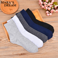 10Pairs High Quality Men' s Business Cotton Socks For Ma...
