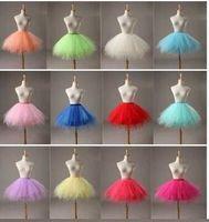 حلوى خط متعددة الألوان نصف طول تنورة توتو فستان حفلة موسيقية للفتيات استوديو الزفاف ثوب نسائي تنورة صغيرة، 15colors