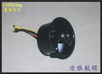 送料無料-rc平面パート5ブレードQX 64mm EDF 2811KV4500(約800gの推力)/ RCモデル用