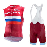 f6468127b 2018 new team KATUSHA cycling jersey 3D gel pad bib shorts Ropa Ciclismo  pro cycling clothing mens summer bicycle Maillot Suit M1202