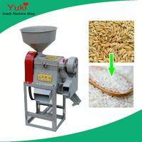 Mini de haute qualité Mini de riz Moulin à riz Machine Prix de riz Moulin à riz Prix Chine petite fraiseuse