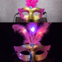 مختلط لون هالوين قناع الوجه LED أنيقة الأميرة قناع المرأة البندقية الكرة حفلة موسيقية متوهجة LED قناع الوجه