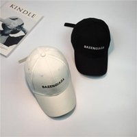 Solid all- match leisure hat adjustable bending and peaked ca...