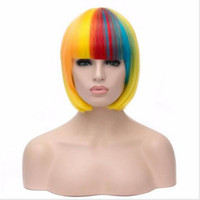 Women' s Bob Style Wigs Cheap Multi- color Short Cosplay ...