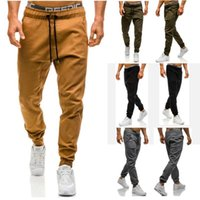 Men Joggers 2017 New Casual Pants Men Brand Clothing High Qu...