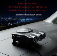 12V 150W-200W Calentador de automóvil auto portátil Calentador Ventilador con empuñadura giratoria Entusiastas de la conducción Automóvil que descongela el desempañador
