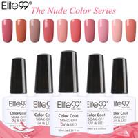Wholesale 8pcs Elite99 Soak Off UV LED Gel Nail Polish Nude Colors Series Nail Gel Lacquer 10ml