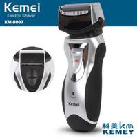 Maquinilla de afeitar eléctrica recargable kemei maquinilla de afeitar hombres barba afeitadora trimer barbeador cuidado de la cara groomer afeitadora máquina de afeitar