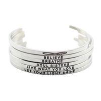 Neuankömmling! Edelstahl Offene Manschette Armband Silber Hand Gestempelte Armband Armreif Gravierte Wörter Armband Armreif Schmuck
