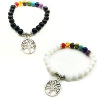 Nouveau 7 chakra Bracelet Hommes Black Lava Balance de guérison Perles Reiki Arbre de la vie Prière Natural Stone Yoga Bracelet pour femme