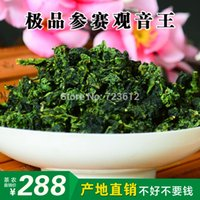 New tea!250g Tieguanyin premium orchid incense 1725! Oolong ...