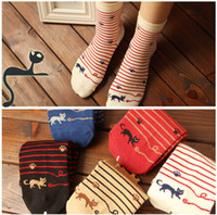 High Quality Female Cat Footprints 5Colors Striped Cartoon S...