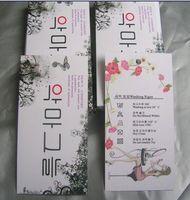 Livraison gratuite étiquettes personnalisées étiquettes volantes étiquette de vêtements en papier 300gsm sans plastification adapté à l'écriture des mots 1000pcs / lot