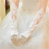 Новое Прибытие Свадебные перчатки Элегантные Полный Пальц Свадебные Перчатки с аппликацией Для Свадебные Платье Белые / Смертельность Свадебные аксессуары