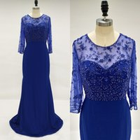 Real Image High Quality Evening Dressess Evening Wear Mermaid Royal Blue Exquisite Beads Evening Gowns Sleeves Sheer Neck Prom Dress