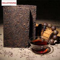 250g Olgun Puer Çay Yunnan Geleneksel Puer Çay Organik Pu'er Yaşlı Ağaç Pişmiş Puer Doğal Puerh Tuğla Siyah Puerh Çay Bambu yaprak paketleme