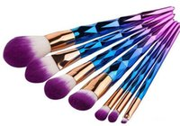New Professional Vander Makeup Brushes 7pcs Cream Power Professionale Multiuso Beauty Cosmetic Puff Batch Kabuki Fard vendita grande