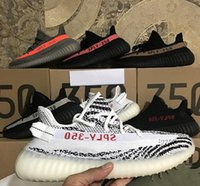 WITH BOX SOCKS KEYCHAINS SPLY 350 boost V2 2018 Oxford Tan T...