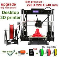 Nova Atualização de desktop 3D Impressora Prusa i5 Tamanho 220 * 220 * 240mm Quadro Acrílico LCD 2.5Kg Filamento 16G TF Cartão para o presente (grande placa principal) DHL