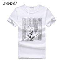 E-Baihui Men T-рубашка 2017 летняя мода футболки тонкий напечатанный полосатая футболка человек случайные майка верхние тройники плюс размер 3XL T008
