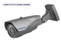 Mvptc 4.0MP H.265 Professionelles Netzwerk IR wasserdichtes IP-Kameraobjektiv 2.8-12mm, Auflösung: 2560 x 1440; IR distance30M, kostenloser Versand