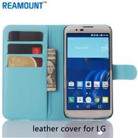 럭셔리 다채로운 지갑 가죽 휴대 전화 케이스 LG K7 K8 K10 용 LG G2 G3 G4 카드 슬롯 커버 케이스