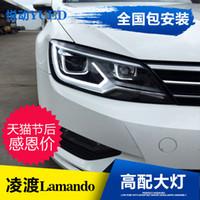 FOR Ling Du phare Q5 à LED à double lentille avec phares au xénon modifiés élevés ou faibles