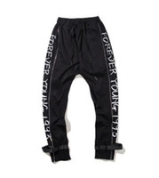 2017 new Fear Of God men hip- hop jogger pants casual KANYE W...