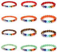 Mala Bouddha bracelet 7 chakra Yoga Bracelet naturel Agate indienne pierre précieuse ronde forme perles lave Pierre Chakra guérison bracelets