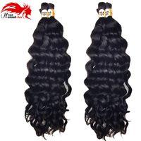 Högsta kvalitet brasiliansk remy hår 3bundles 150g mänskliga jungfru hår flätor bulk djupvåg ingen väft våt och vågigt djupt lockigt flätande bulk hår