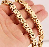 """Высокая Qulaity золотой тон из нержавеющей стали мода плоские византийские цепи ожерелье 8 мм 24"""" женщин мужской подарок ювелирные изделия для отца"""