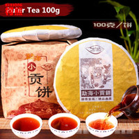High quality ripe pu erh, health care puer tea 100g, slimming ...