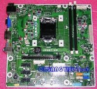 Плата промышленного оборудования для оригинальной материнской платы H87 IPM87-MP V1.03 707825-001 707825-002 732239-501 Socket 1150 USB3.0