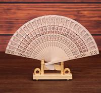Китайский сандалового дерева душистые деревянные ажурные личные ручные складные вентиляторы для украшения свадьбы, дни рождения, домашние подарки