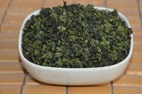 2018 Sale Free Shipping, 200g Chinese Anxi Tieguanyin tea, F...