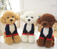 30CM Cute Puppy Dolls Curly Plush Dogs Stuffed Pet Soft Toys...