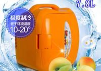 Kleiner Tragbarer Kühlschrank : Großhandel l auto sphärische mini kühlschrank gefrierschrank auto